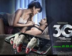 3G Movie Review Hindi