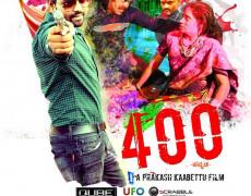 400 Movie Review Kannada Movie Review