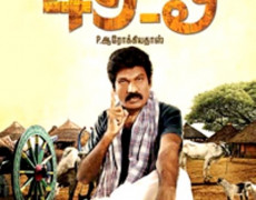 49 O Movie Review Tamil