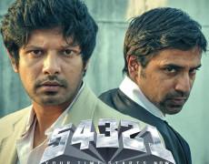 54321 Movie Review Tamil Movie Review