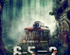 6 - 5 = 2 Movie Review Hindi