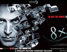8 x 10 Tasveer Movie Review Hindi