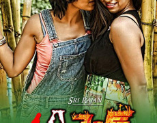 A-Fire Movie Review Telugu Movie Review