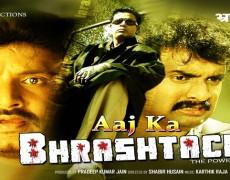 Aaj Ka Bhrashtachar Movie Review Hindi Movie Review