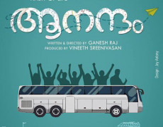 Aanandam Movie Review Malayalam Movie Review