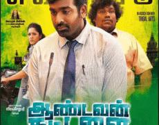 Aandavan Kattalai Movie Review Tamil Movie Review