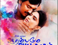 Aarambame Attagasam Movie Review Tamil Movie Review