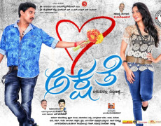 Akshathe Movie Review Kannada Movie Review