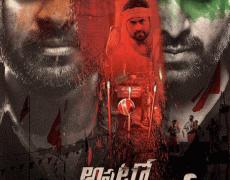 Appatlo Okadundevaadu Movie Review Telugu Movie Review