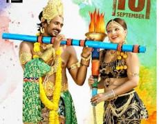 Araku Road Lo Movie Review Telugu Movie Review