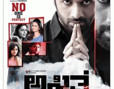 Asthitva Movie Review Kannada Movie Review