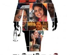 Aaivukoodam  Movie Review Tamil Movie Review