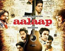 Aalaap Movie Review Hindi