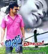 Abbo Vaada Movie Review Telugu Movie Review