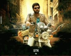 Achcham Enbadhu Madamaiyada Movie Review Tamil Movie Review