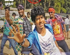 Adharaveppom  Movie Review Tamil Movie Review