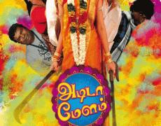 Adida Melam Movie Review Tamil Movie Review