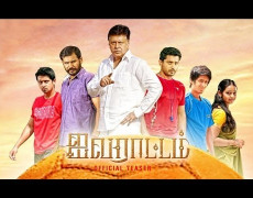 Aivaraattam Aka  Aivaraatam Movie Review Tamil