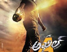 Akhil Movie Review Telugu Movie Review