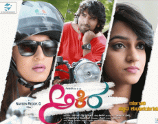 Akira Movie Review Kannada Movie Review