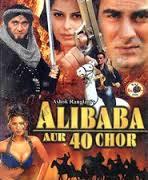 Alibaba Chalish Chor Movie Review Hindi Movie Review