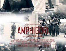 Amphigori Movie Review Hindi
