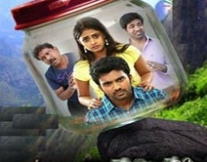 Anaganaga Oka Chitram  Review Telugu Movie Review