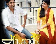 Andhadhi Movie Review Tamil