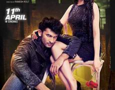 Angry Young Man Movie Review Hindi