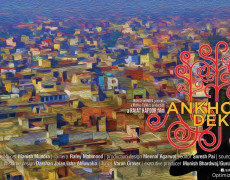 Ankhon Dekhi Movie Review Hindi