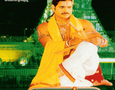 Annamayya Movie Review Telugu Movie Review