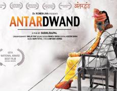 Antardwand Movie Review Hindi