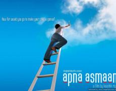 Apna Asmaan  Movie Review Hindi
