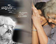 Apoorva Movie Review Kannada Movie Review