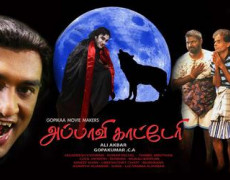 Appavi Kaateri Movie Review Tamil Movie Review