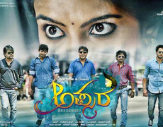 Apsssarey  Movie Review Kannada Movie Review