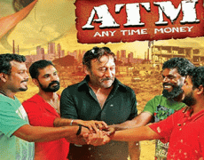 ATM Movie Review Malayalam Movie Review