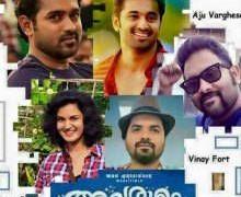 Avarude Ravukal Movie Review Malayalam Movie Review