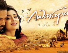 Awarapan  Movie Review Hindi