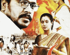 Azhagi Movie Review Tamil Movie Review