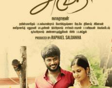 Azhahendra Sollukku Amudha Movie Review Tamil Movie Review