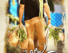 Babu Bangaram Movie Review Telugu Movie Review