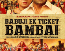 Babuji Ek Ticket Bambai Movie Review Hindi Movie Review