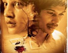 Banthi Poola Janaki Telugu Movie Review