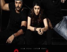 Bogan Movie Review Tamil Movie Review