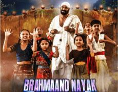 Brahmand Nayak Sai Baba Movie Review Hindi Movie Review