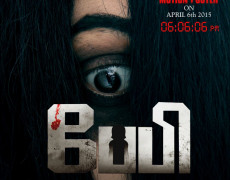 Baby- Horror Movie Review Tamil