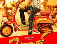 Bad Mash Movie Review Kannada Movie Review