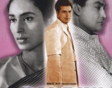 Bandini Movie Review Hindi Movie Review