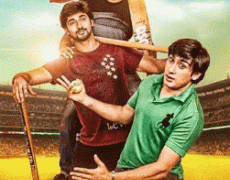 Bangalore 560023 Movie Review Kannada Movie Review
